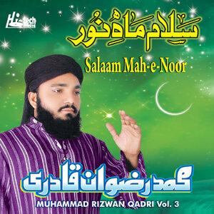 Salaam Mah-e-Noor Vol. 3 - Islamic Naats