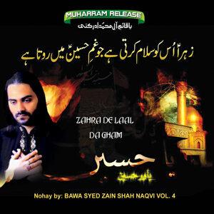 Zahra De Laal Da Gham Vol. 4 - Islamic Nohay