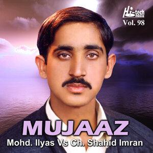 Mujaaz Vol. 98 - Pothwari Ashairs