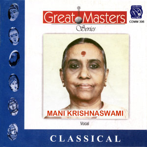 Great Masters - Series - Mani KrishnaSwami