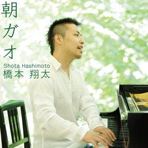 Shota Song