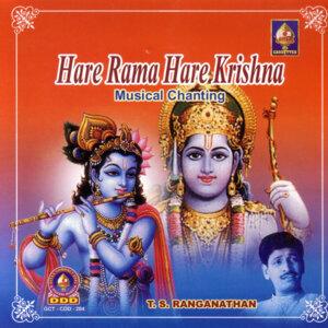 Hare Rama Hare Krishna (Musical Chanting)