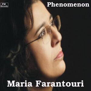 The Farantouri Phenomenon