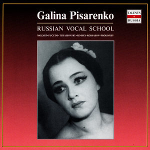 Russian Vocal School. Galina Pisarenko - vol.1