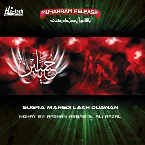 Sugra Mangdi Lakh Duawan - Islamic Nohey