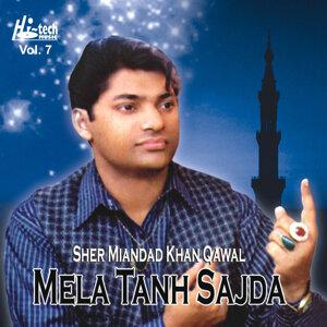 Mela Tanh Sajda Vol. 7
