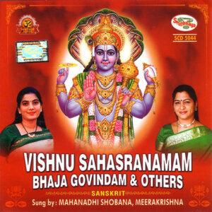 Vishnu Sahasranamam, Bhaja Govindam & Others
