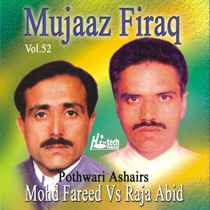 Mujaaz Firaq Vol. 52 - Pothwari Ashairs
