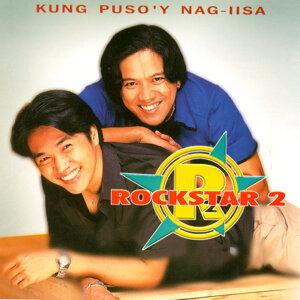 Kung Puso'y Nag-Iisa