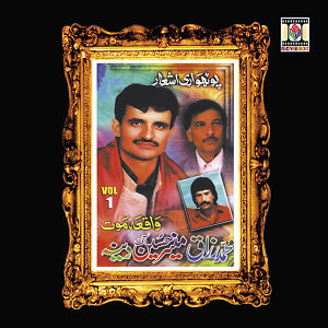 Waqiya -E- Maut