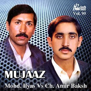 Mujaaz Vol. 95 - Pothwari Ashairs