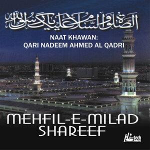 Mehfil-e-Milad Shareef - Islamic Naats