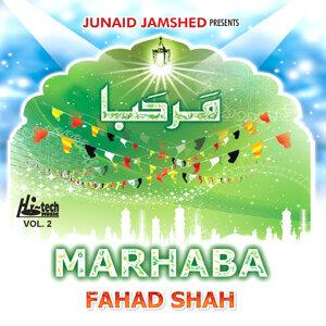 Marhaba Vol. 2 - Islamic Naats