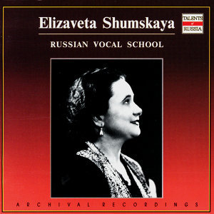 Russian Vocal School. Elizaveta Shumskaya