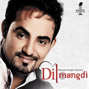 Dil Mangdi