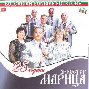 25 Years Maritsa Orchestra