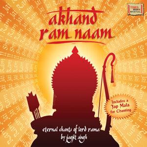 Akhand  Ram Naam