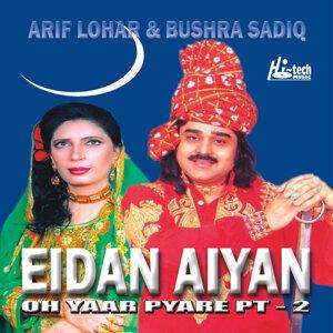 Eidan Aiyan Oh Yaar Pyare Vol. 14