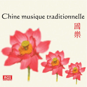 Chine Musique Traditionnelle