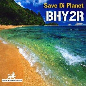 Save Di Planet - Seize the Day Riddim