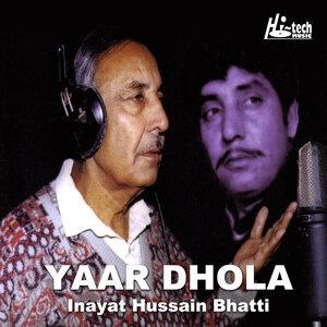 Yaar Dhola