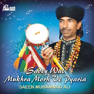 Sadey Wal Mukhra Morh Ve Pyaria