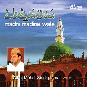 Madni Madine Wale Vol. 12 - Islamic Naats