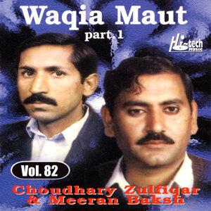 Waqia Maut (Pt. 1) Vol. 82 - Pothwari Ashairs