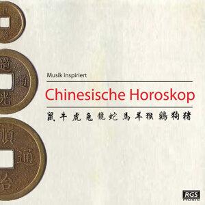 Chinesische Horoskop