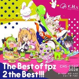 The Best of tpz 2 the BEST!!! (The Best of tpz 2 the Best!!!)
