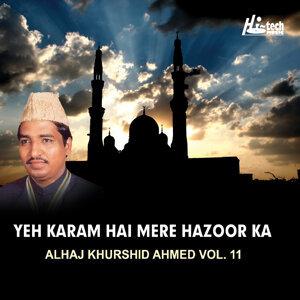 Yeh Karam Hai Mere Hazoor Ka Vol. 11 - Islamic Naats
