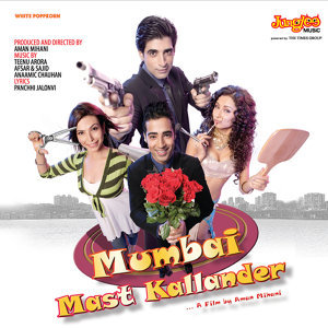 Mumbai Mast Kallander (Original Motion Picture Soundtrack)