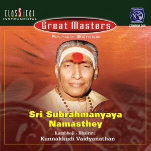Great Masters -Sri Subrahmanyaya Namasthey