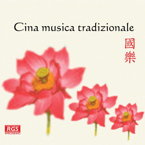 Cina Musica Tradizionale