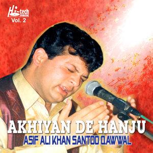 Akhiyan De Hanju Vol. 2 (Qawwali)