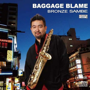 Baggage Blame