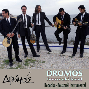 Rempetika & Bouzouki Instrumentals