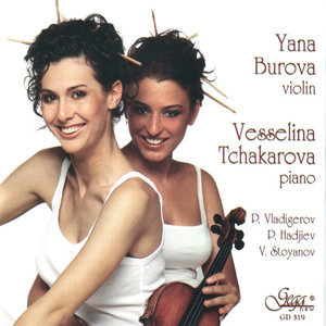 Works for violin and piano by Bulgarian composers