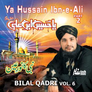 Ya Hussain Ibn-e-Ali Vol. 6 - Islamic Naats