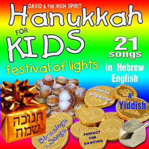 Happy Hanukkah Party for Kids