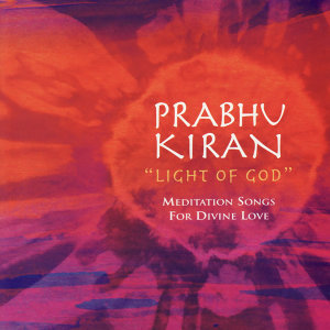 Prabhu Kiran (Light of God)