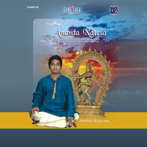 Ananda Natesa