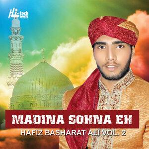 Madina Sohna Eh Vol. 2 - Islamic Naats