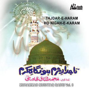 Tajdar-e-Haram Ho Nigah-e-Karam Vol. 6 - Islamic Naats