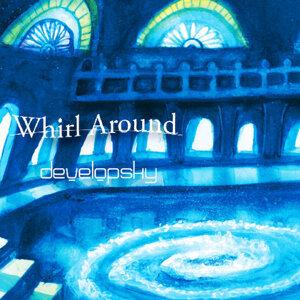 Whirl Around