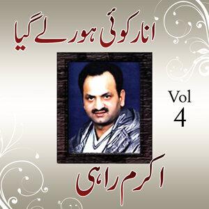 Akram Rahi, Vol. 4