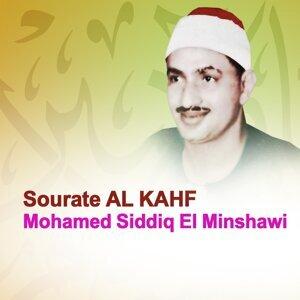 Sourate Al Kahf (Mojawad) - Quran - Coran - Islam