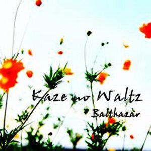 Kaze no Waltz