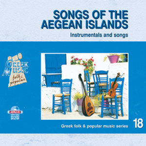 Songs of the Aegean Islands