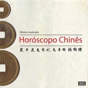 Horóscopo Chinês